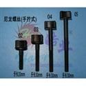 Haoye Wing Bolts 6x75mm Nylon