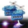 CYS Servo 3g 0.4-0.6kg/0.12-0.10s (4.2-4.8V