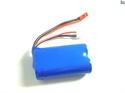 WL Toys Li-Ion 7.4V 850mAh (WL911)