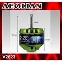 AE2623-4500 EDF Motor