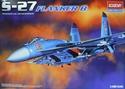 Acadamy 1/48 SU-27 Flanker B