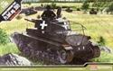 Acadamy 1/35 35T Commando Tank
