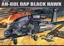 Acadamy 1/35 AH-60L DAP Blackhawk