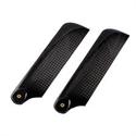 Funtech 110mm Carbon Tail Blade