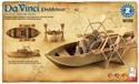 Acadamy Da Vinci Paddle Boat