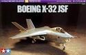 Tamiya 1/72 Boeing X-32 JXF